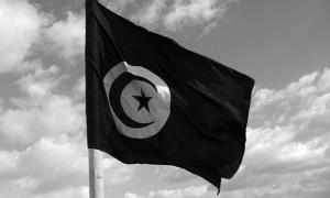 tunez2