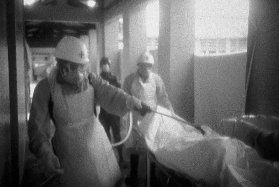 Ébola, RDC, 1995